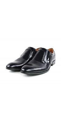 Schuhe für die Eucharistie